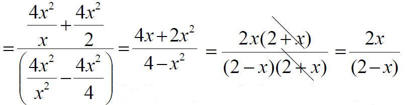 Complex Fractions Worksheet With Solutions - Proga | Info