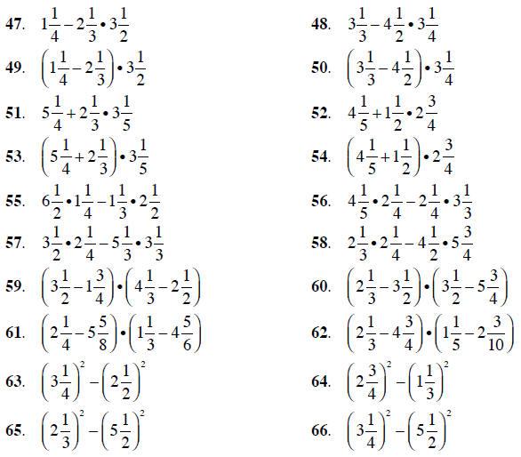Math homework help multiplying fractions