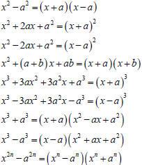 3 digit lottery formula math example factor
